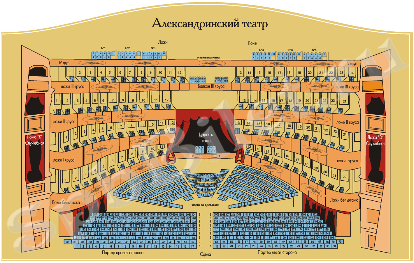 Билеты театр i спб театр мюзикла афиша сентября