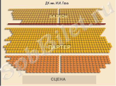 Схема зала дк им газа