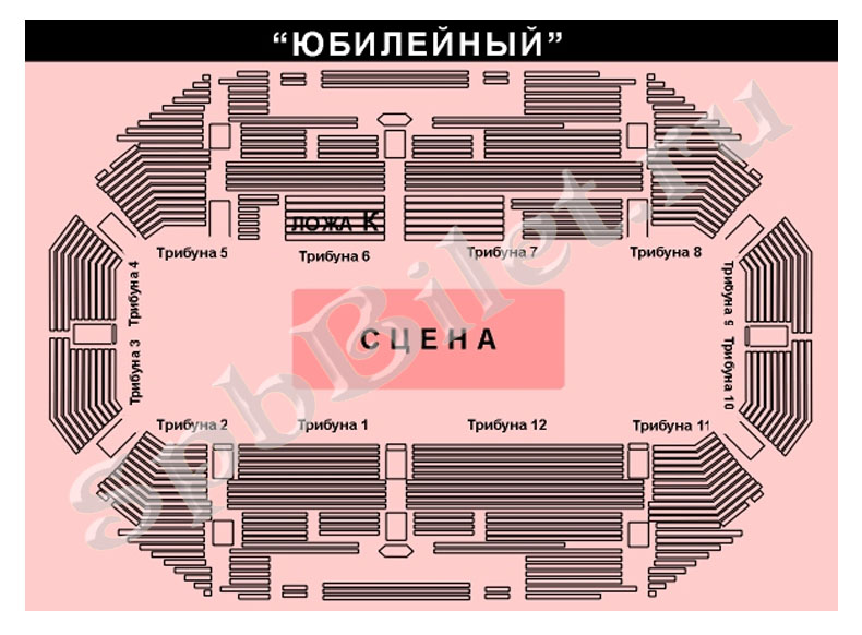 Дом музыки театральный зал схема зала фото фото 8