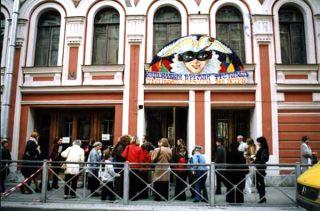 Детские театры спб афиша зазеркалье афиша театров города москвы