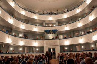 Билеты в театр бдт каменноостровский театр стоимость билета на концерт лепса в воронеже